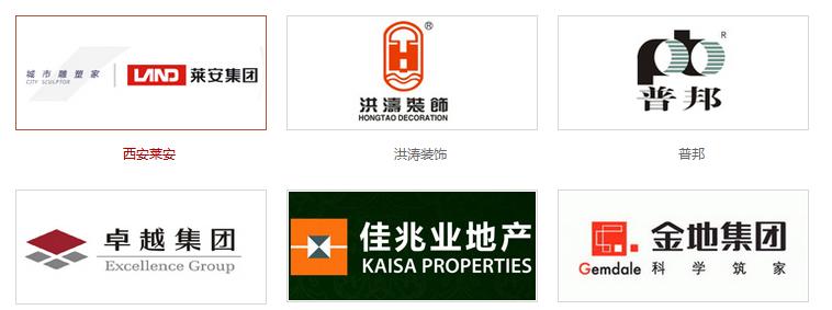 合作客户logo