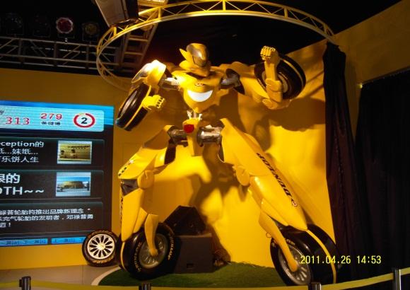 普利司通机器人模型亚博体育网页登录