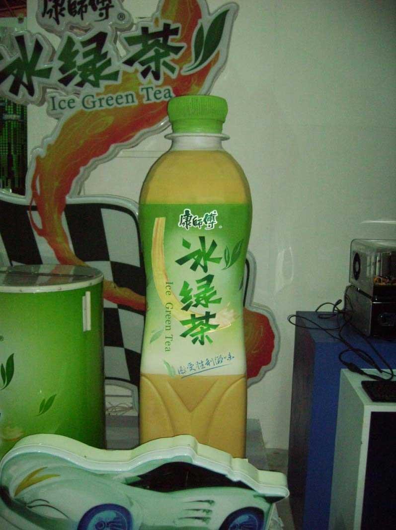 康师傅绿茶模型亚博体育网页登录