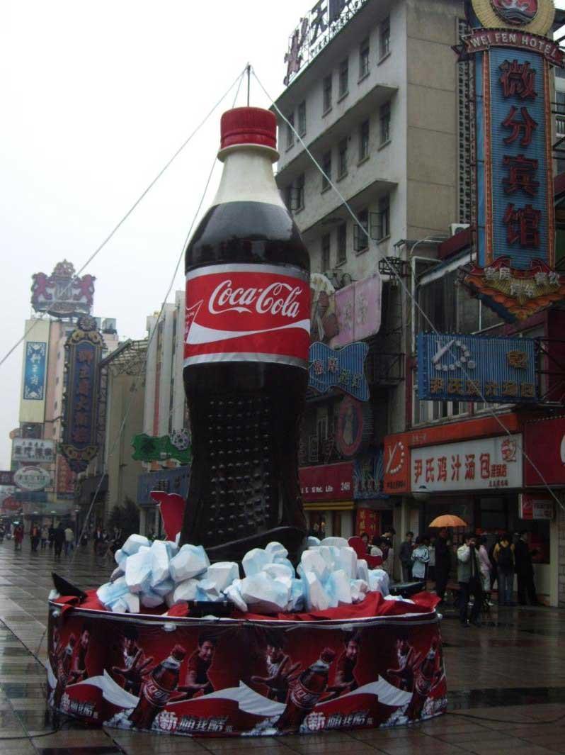 可乐瓶亚博体育网页登录