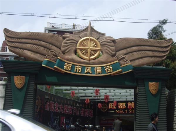 商场砂岩浮雕