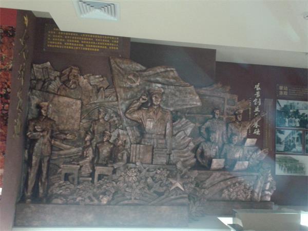 高等学院浮雕