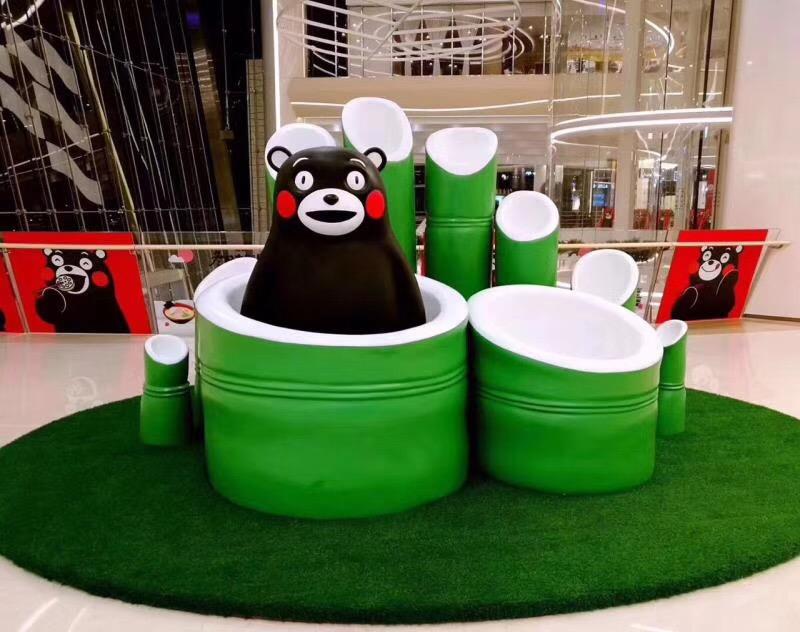 熊本熊亚博体育网页登录