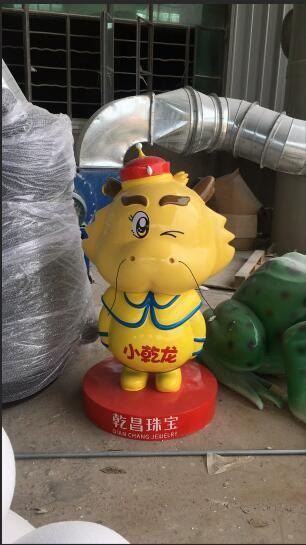 乾昌珠宝门店吉祥物亚博体育网页登录