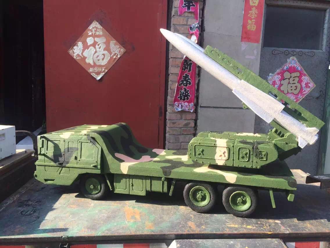 军事模型亚博体育网页登录