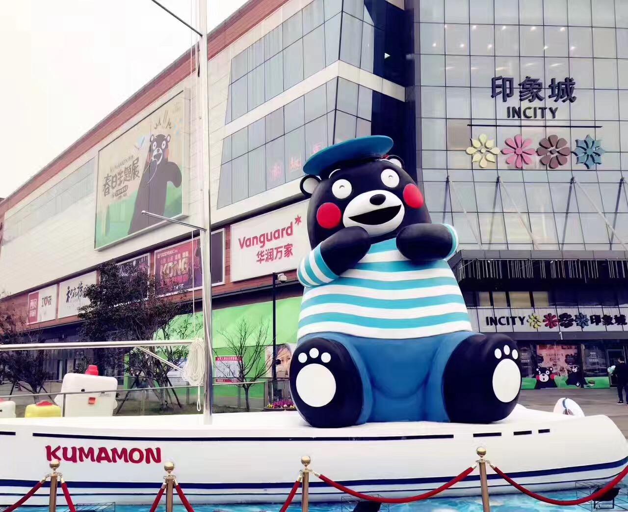 熊本熊宁波印象城主题亚博体育网页登录