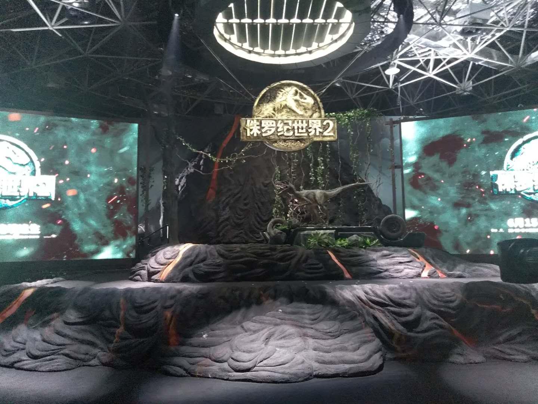 亚博在线娱乐官网入口侏罗纪首映式亚博体育网页登录
