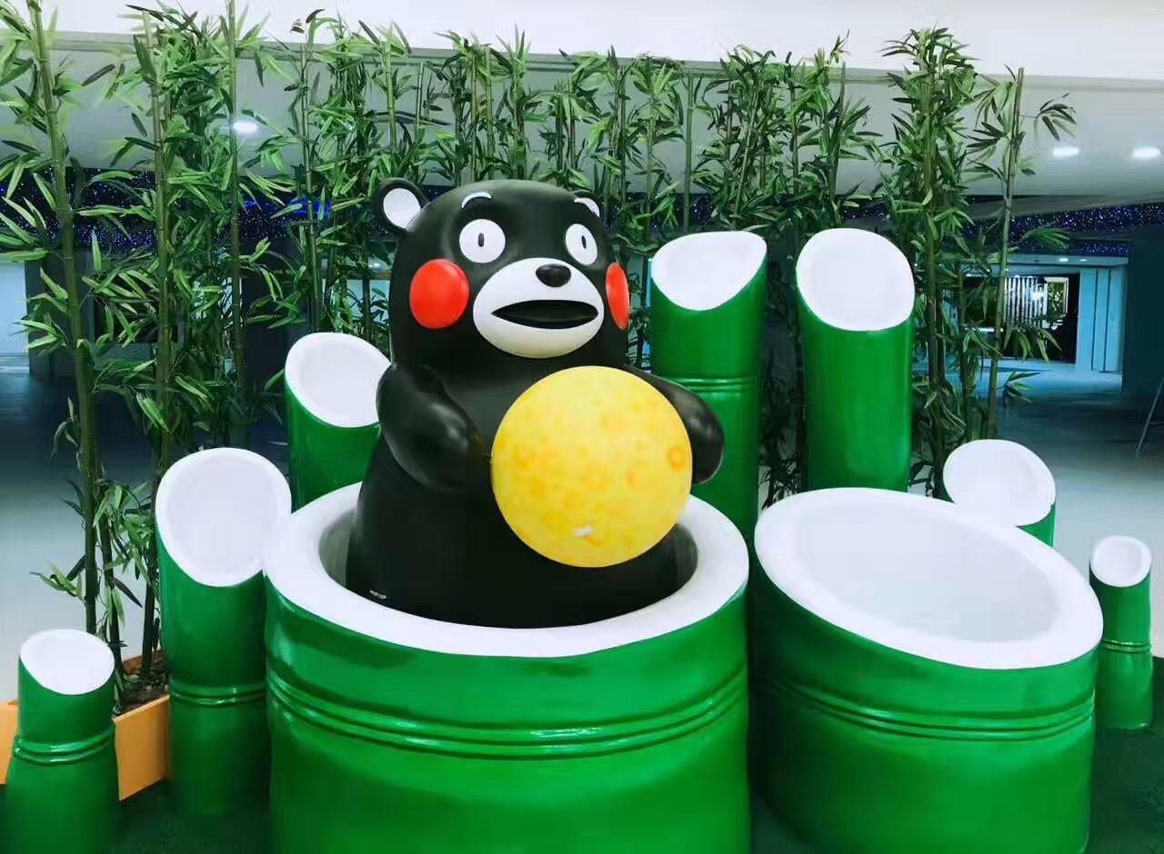 熊本熊主题亚博体育网页登录