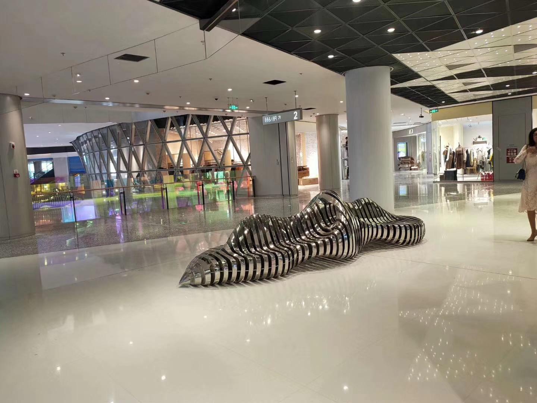 商场亚博在线娱乐官网入口坐凳精美亚博体育网页登录