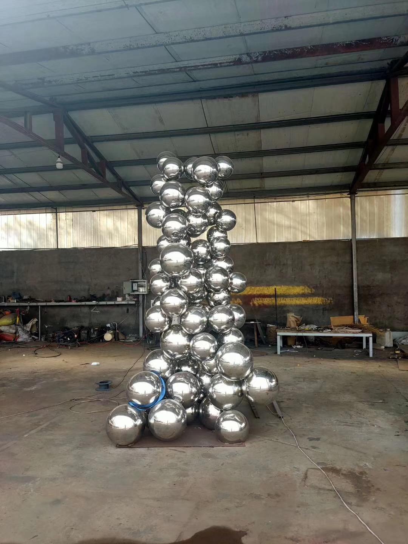 水晶球造型亚博体育官网下载ios亚博体育网页登录