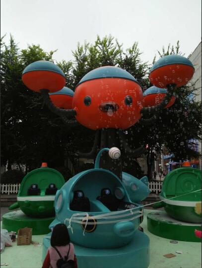 海底小纵队亚博在线娱乐官网入口亚博体育网页登录