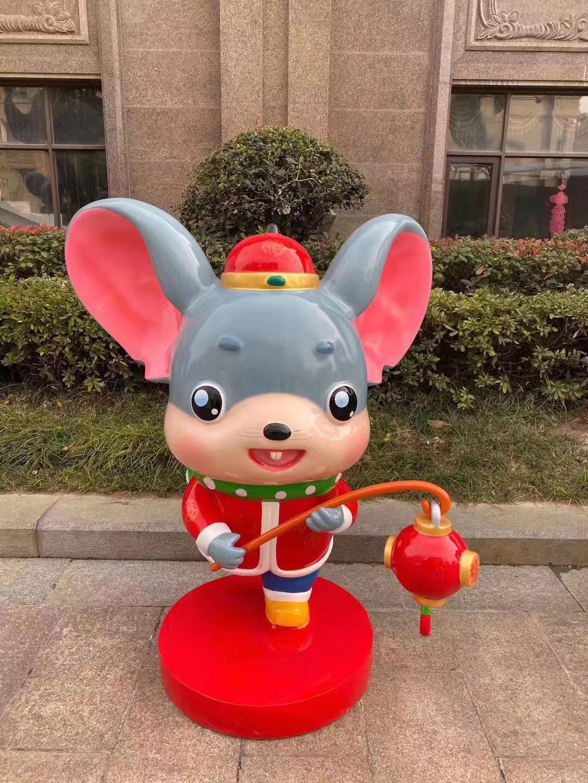 亚博在线娱乐官网入口卡通小老鼠亚博体育网页登录