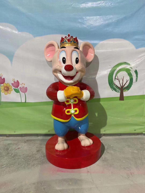 亚博在线娱乐官网入口卡通形象小老鼠亚博体育网页登录
