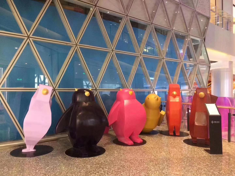 亚博在线娱乐官网入口动物企鹅亚博体育网页登录