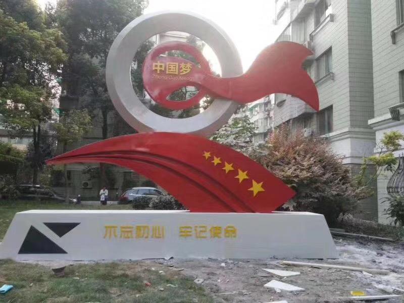 中国梦新万博manbetx体育